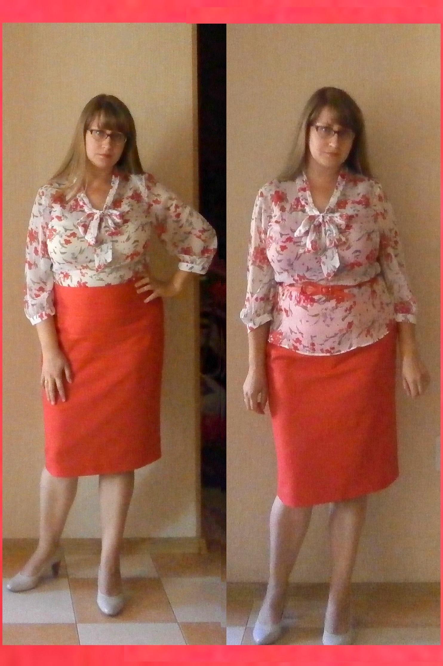 Блузка Женская Красная В Омске